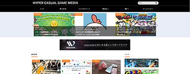 HYPER CASUAL GAME MEDIA
